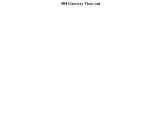 Huffington Post : Archéologie