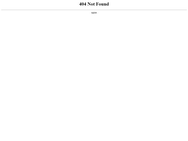Et si le Japon