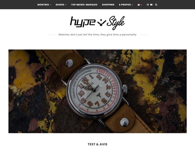 Hype & Style