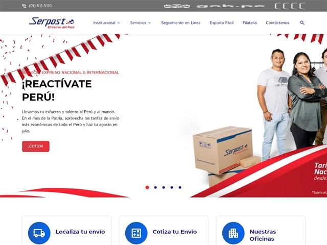 Pérou : Servicios Postales del Peru