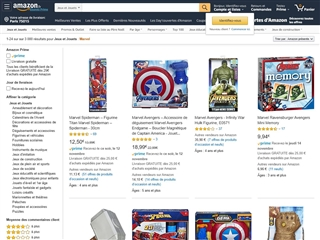 Amazon : Marvel