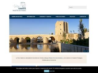 Musée de la Torre de la Calahorra