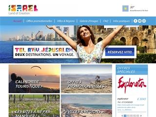 Tourisme Otisraël