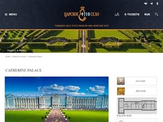 Palais Catherine (Tsarskoe Selo)