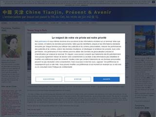 Tianjin, passé & présent
