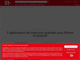 01Net : 5 Applis de Traduction Verbale Gratuites pour iPhone et Androïde