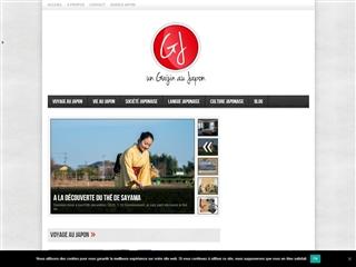 Blog d'un Gaijin au Japon