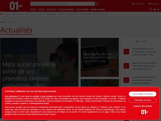 01net : actualité