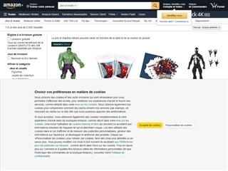 Amazon : Marvel