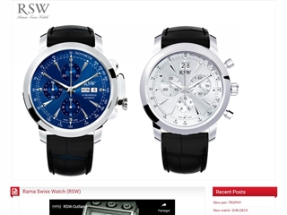 Rama Swiss Watches (RSW)