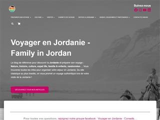UNE FAMILLE EN JORDANIE