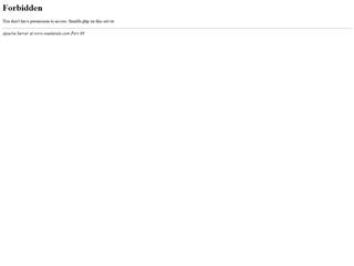 Weekendo : Famille