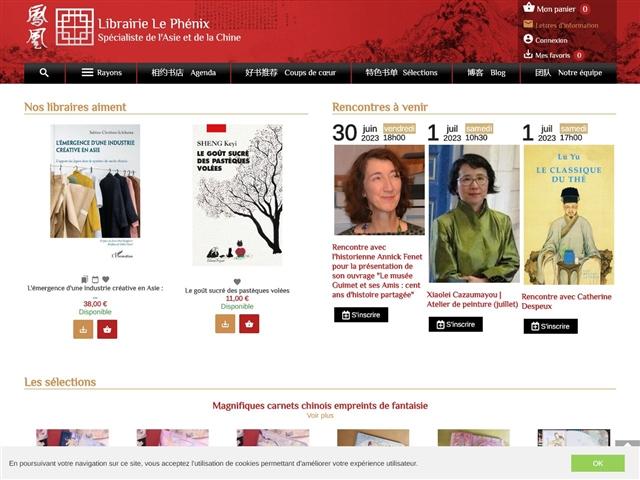 Librairie Le Phenix