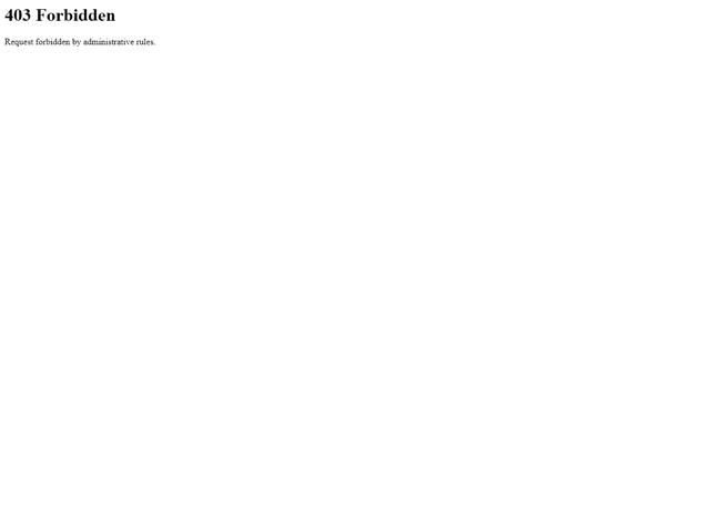 Jardiforêt.com