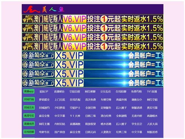 Exelians