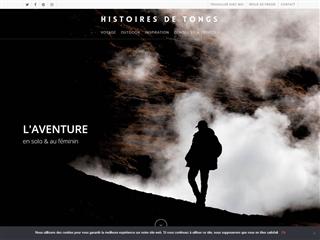 HISTOIRES DE TONGS
