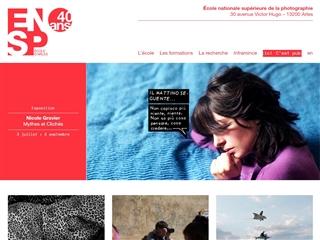 École nationale supérieure de la photographie d'Arles (ENSP)