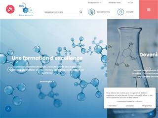 École nationale supérieure de chimie de Montpellier (ENSCM)